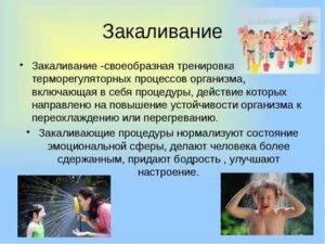 Как закалять ребенка со слабым иммунитетом советы доктора комаровского