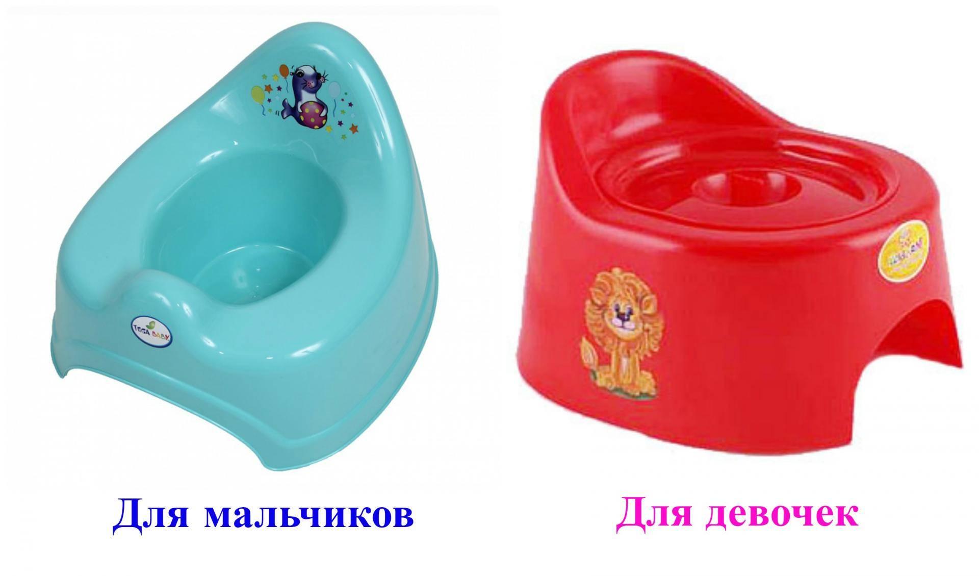Детский горшок для девочек (32 фото): как правильно выбрать первый горшок и какой лучше и удобнее, отзывы