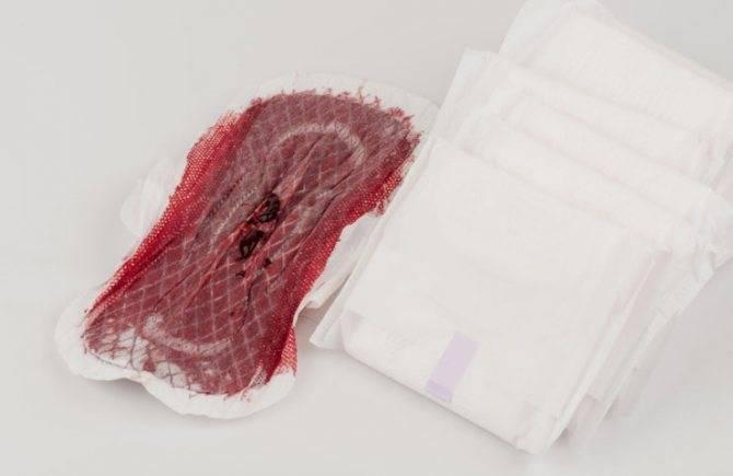Кровянистые выделения 4 месяца после родов