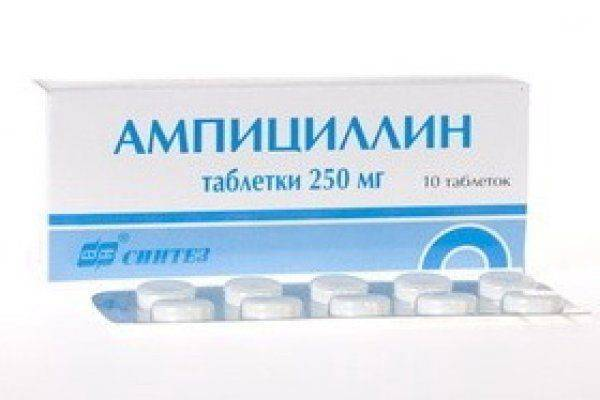 Ампициллин - инструкция по применению в таблетках, аналоги, отзывы