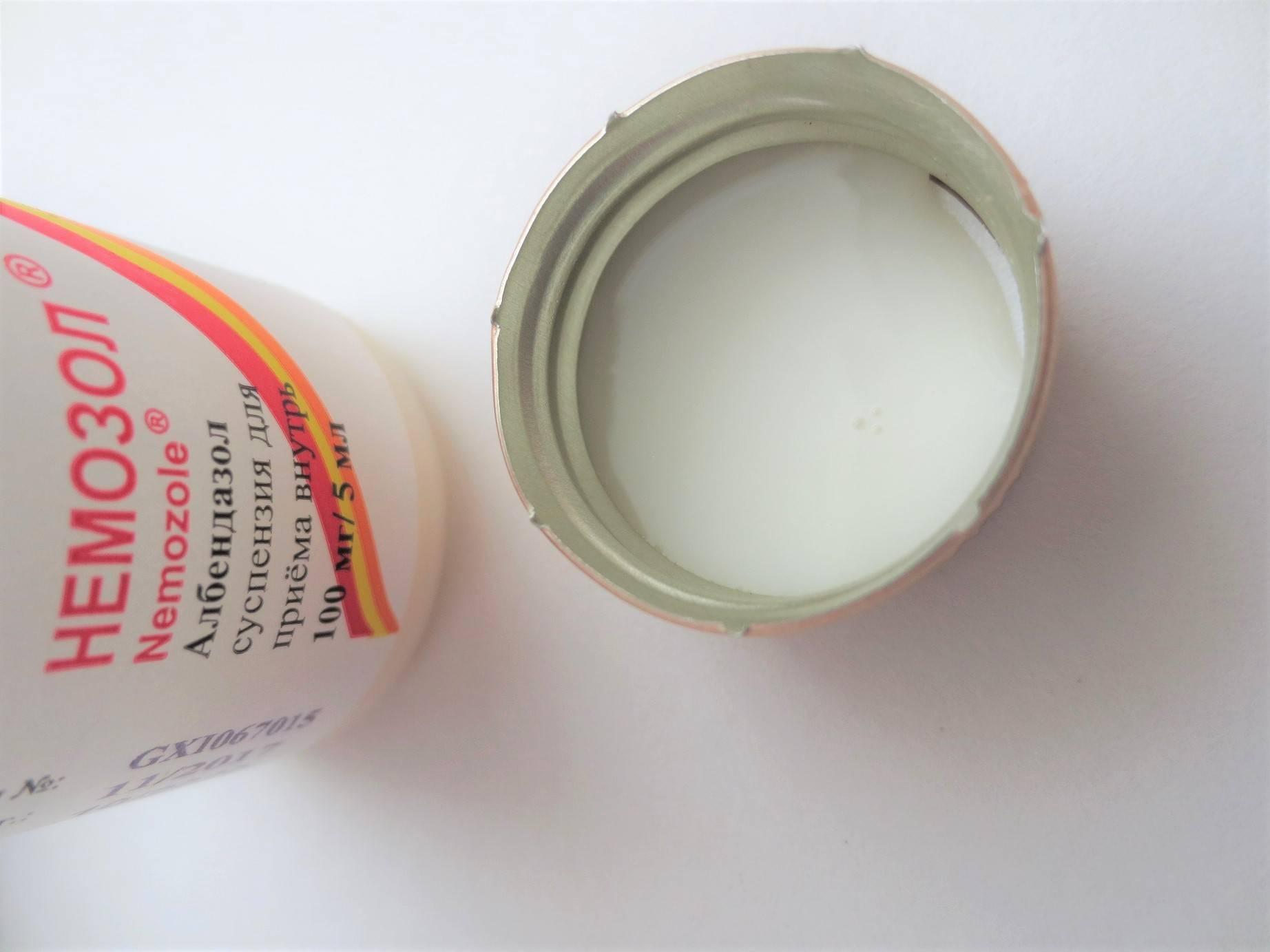 Таблетки «немозол» для детей: инструкция по применению, дозировка, цены и отзывы, как принимать при острицах