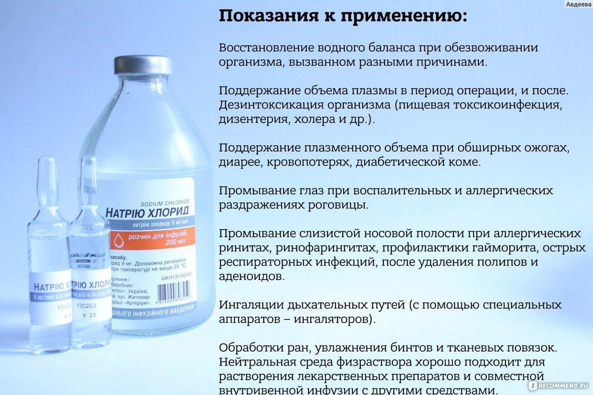 Можно ли использовать аминокапроновую кислоту для ингаляций детям
