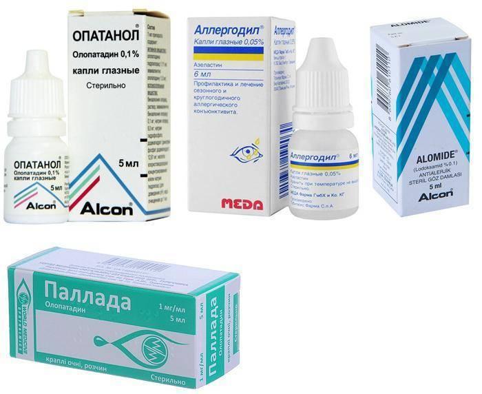 Антигистаминные препараты для детей: противоаллергические средства для детей до года