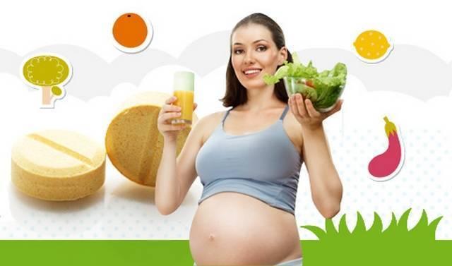 Витамины для беременных в 1 триместре: какие витамину необходимы на ранних сроках / mama66.ru