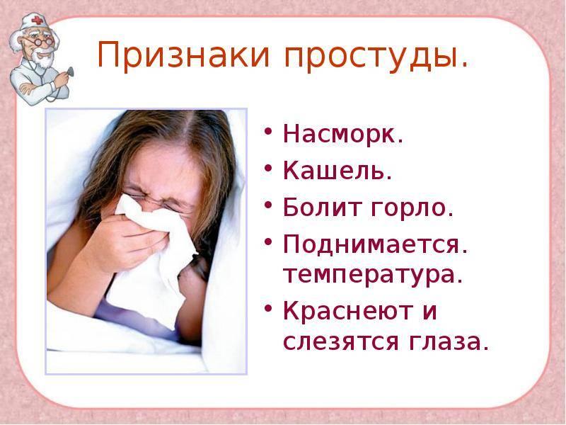 Ребенок постоянно кхыкает горлом причины без кашля
