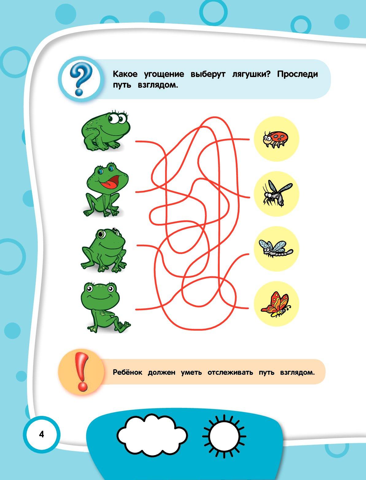 9 простых и полезных игр для ребенка 5 лет