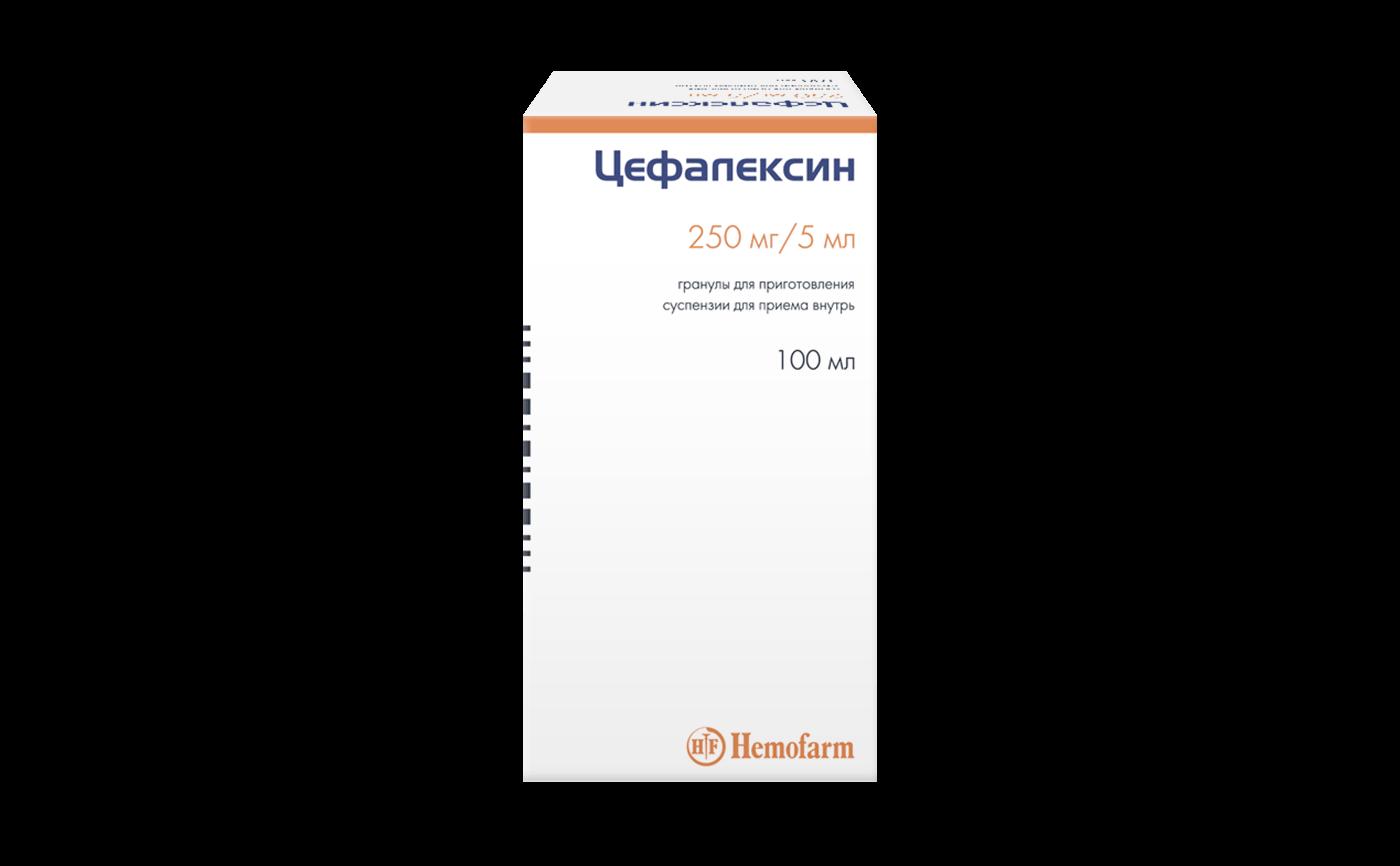Цефалексин суспензия для детей: инструкция по применению, дозировка сиропа