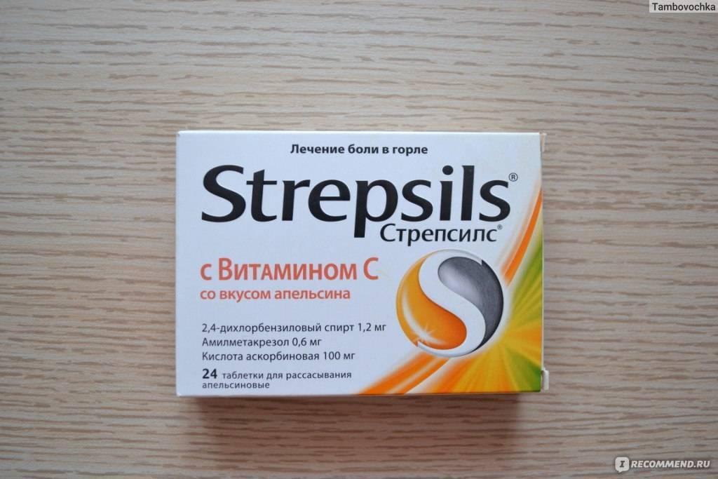Таблетки для рассасывания от болей в горле для детей