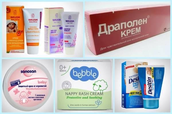 Пелёночный дерматит: фото, причины, симптомы, лечение, профилактика
