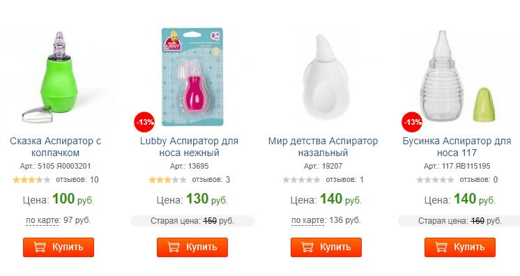 Как новорожденному чистить нос