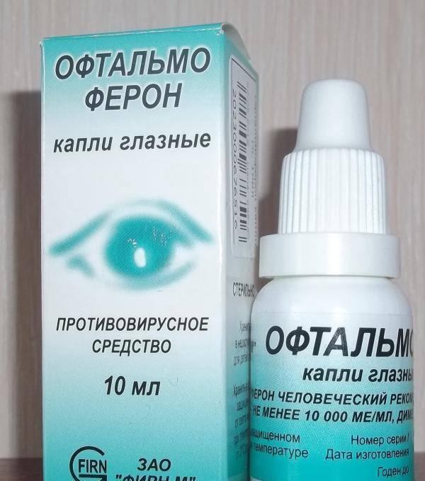 Глазные капли и мази для детей от конъюнктивита — топотушки