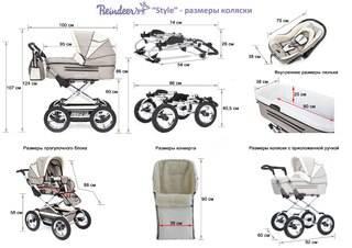 Всё о колясках-трансформерах: как выбрать и собрать — инструкция, описание и рейтинг лучших моделей. коляска-трансформер на самом деле нужна? как сложить коляску-трансформер на хранение