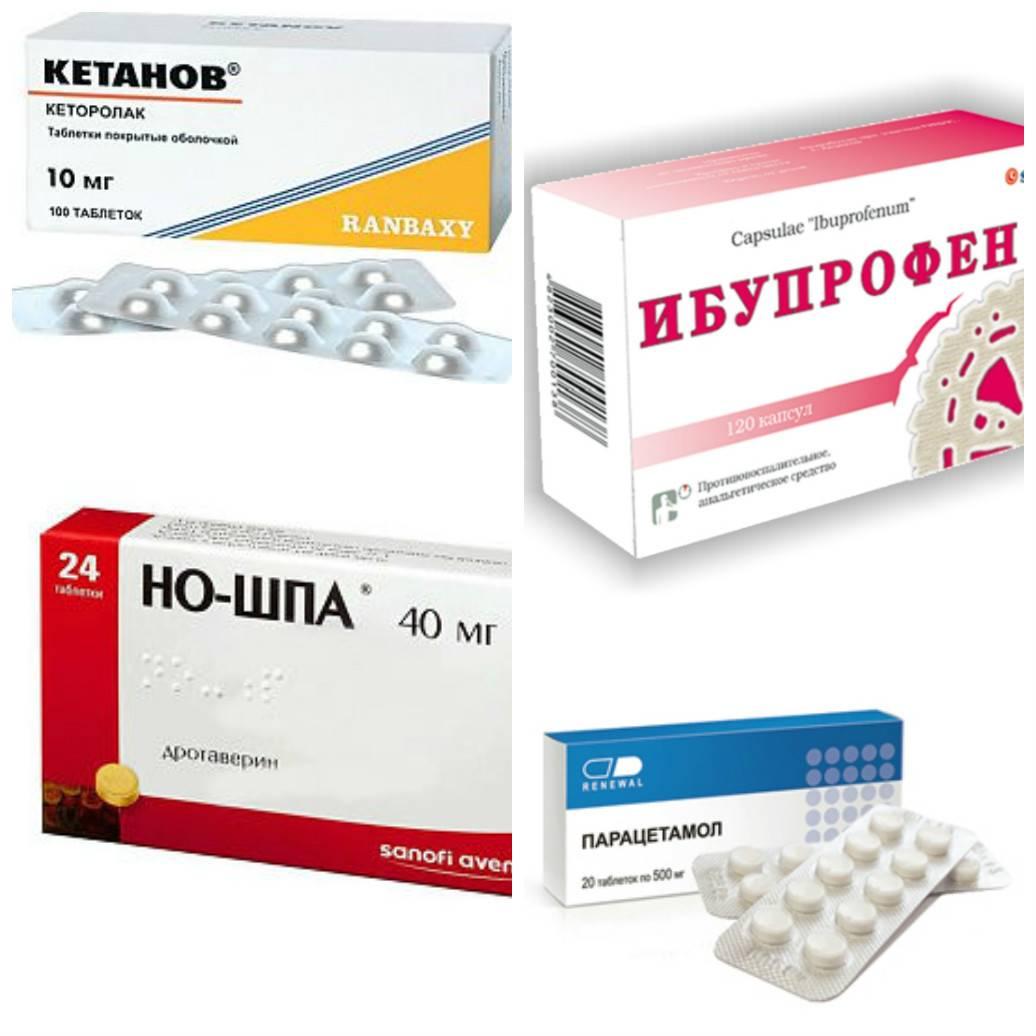 Какие обезболивающие препараты можно принимать при грудном вскармливании