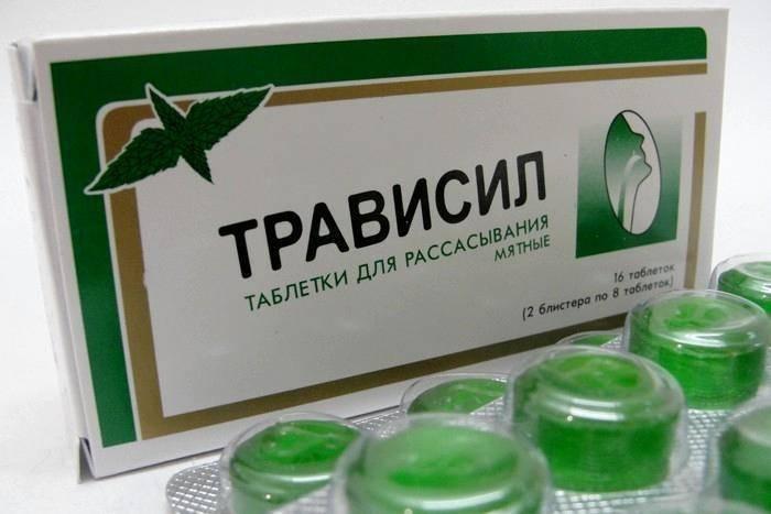 Детские таблетки для рассасывания при кашле