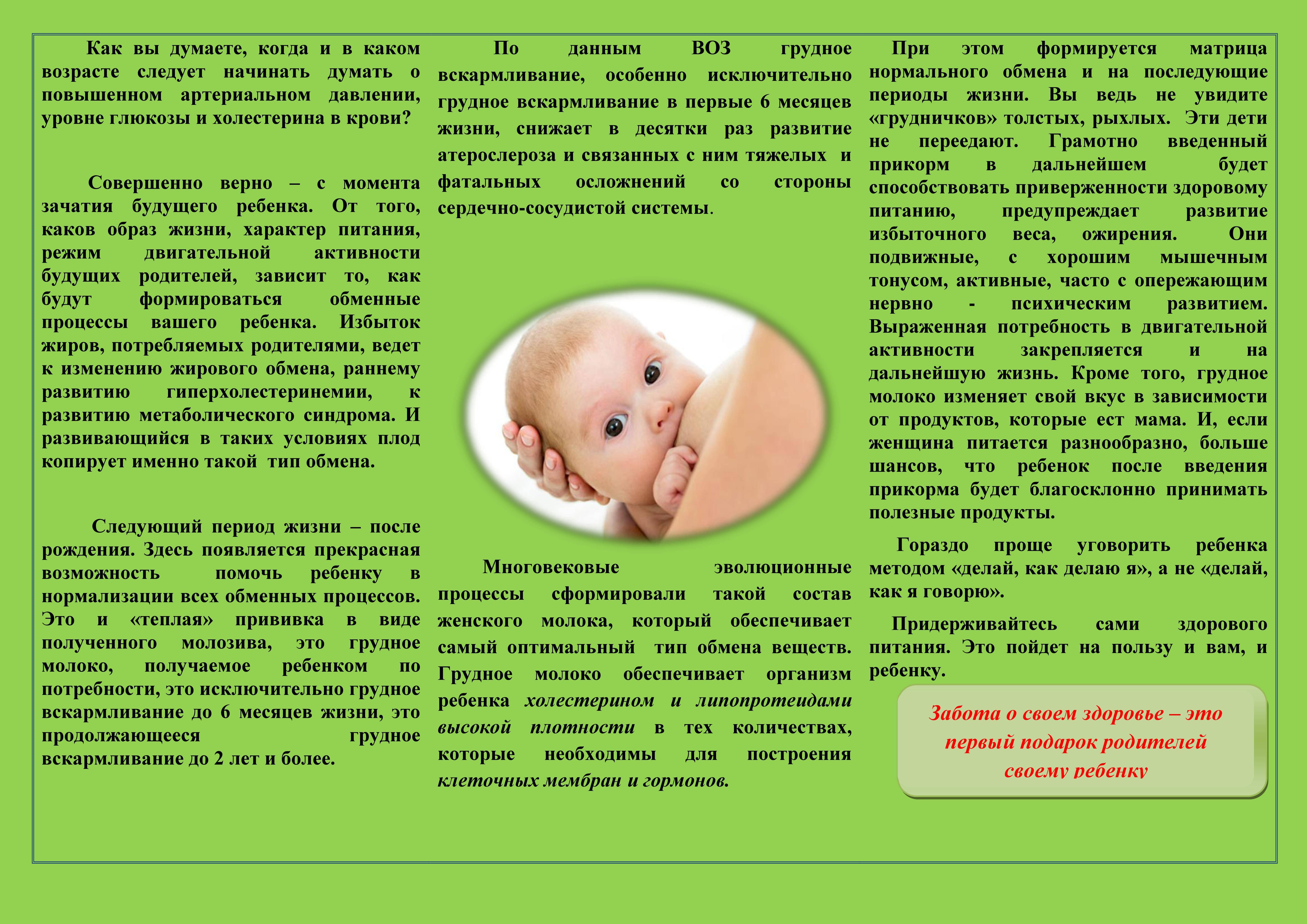 Гипотрофия. гипотрофия у детей раннего возраста: основные симптомы