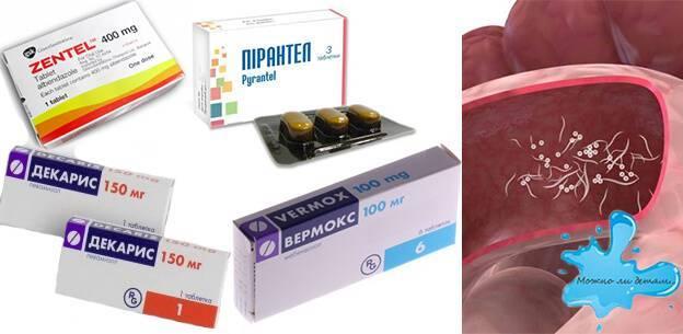 Лечение остриц у детей: препараты