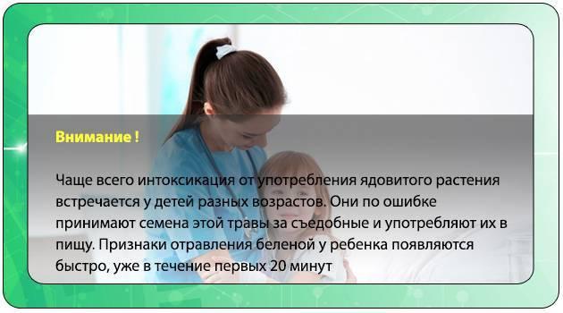Пищевое отравление у ребенка: симптомы и методы лечения детей - мой ребенок