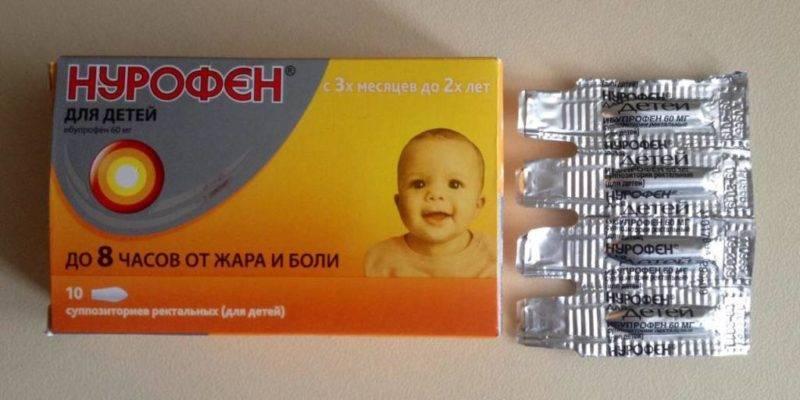 Самые эффективные детские жаропонижающие суппозитории
