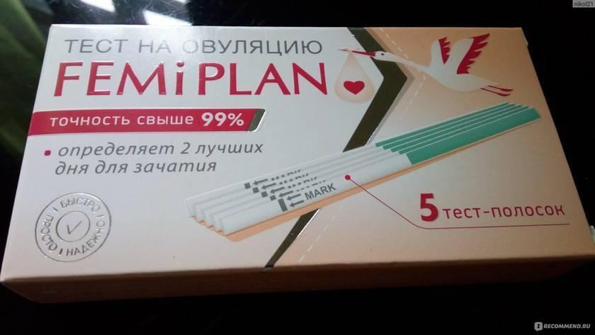 Тест на овуляцию овуплан (ovuplan): отзывы, инструкция по применению, цена