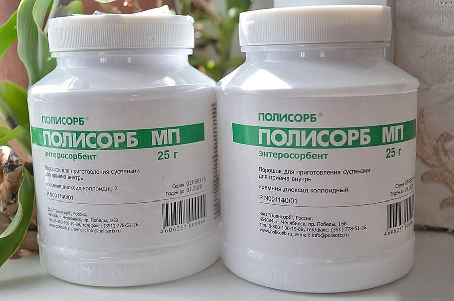 Сорбенты для детей до года при аллергии