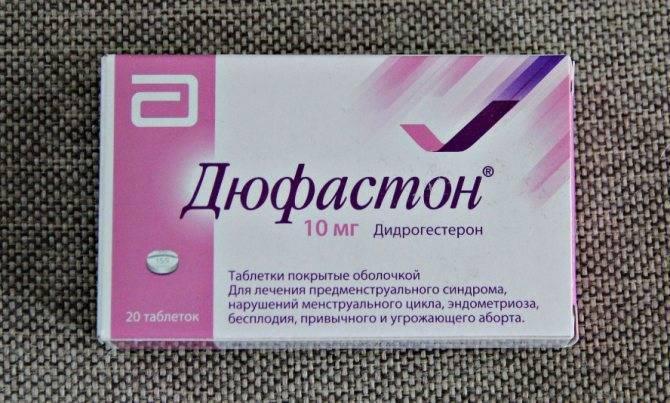 Препарат дюфастон при беременности: характеристики, схема отмены, последствия