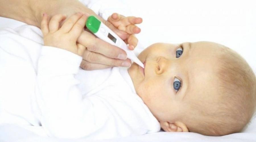 У новорожденного температура 37 что делать - всё о грудничках