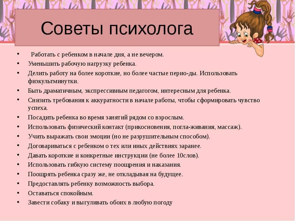 ᐉ что делать, если подросток не хочет учиться: советы психологов. как заставить подростка учиться: советы родителям ➡ klass511.ru