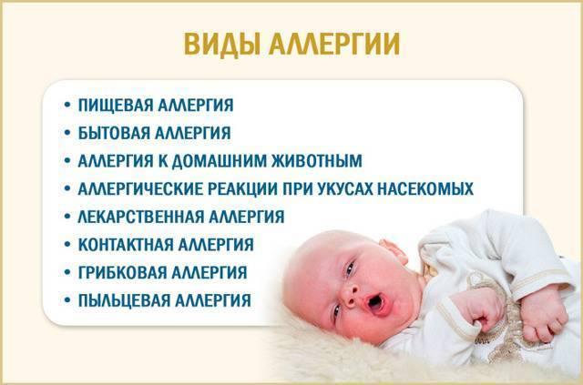 Кашель у ребенка по утрам после сна причины и лечение