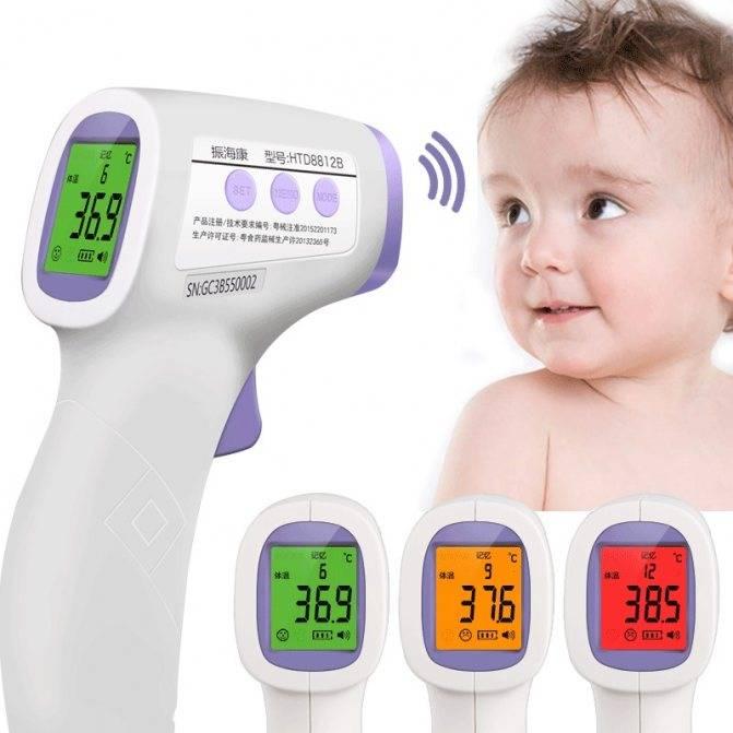 Какой лучше выбрать градусник для новорожденного ребенка