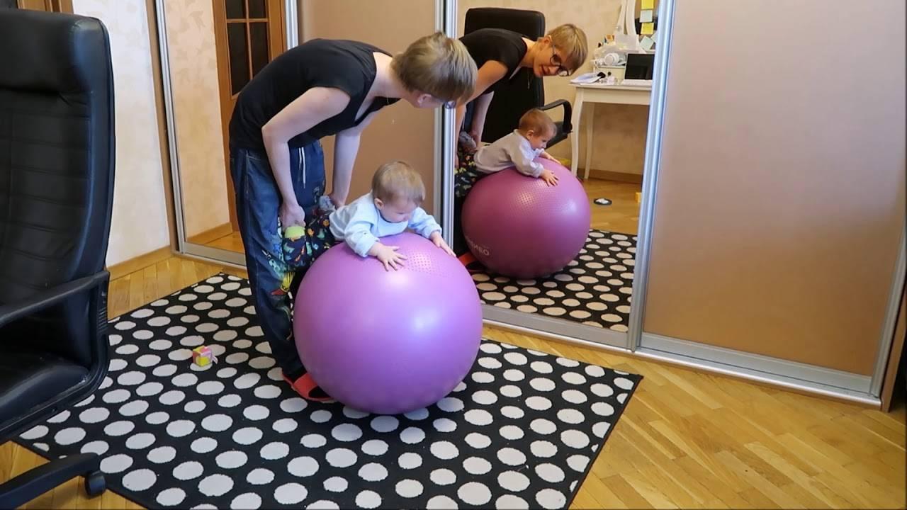 9 лучших упражнений на фитболе для грудничков – видео, советы педиатров | только девушке