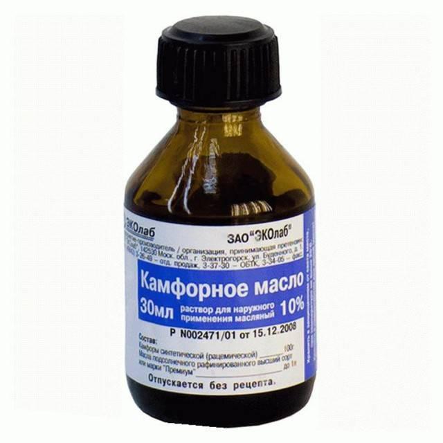 Применение камфорного масла в лечении детей