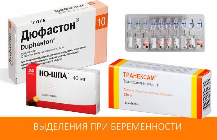 «транексам» при беременности: остановит кровотечение и не допустит выкидыша
