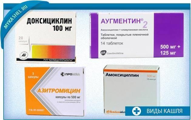 Антибиотик при кашле и температуре для детей: особенности выбора препарата
