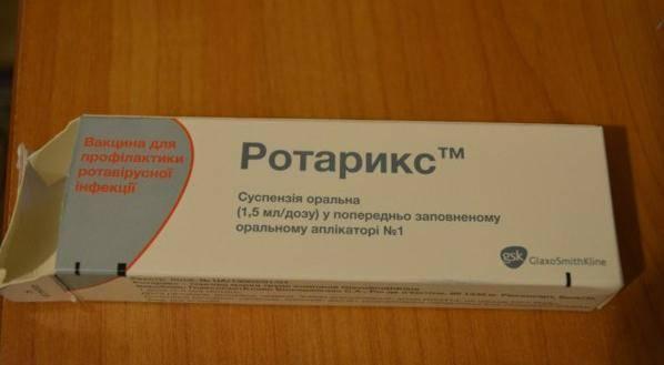 Лекарства от ротовирусных инфекций для детей - антибиотики и другие препараты для лечения | препараты | vpolozhenii.com