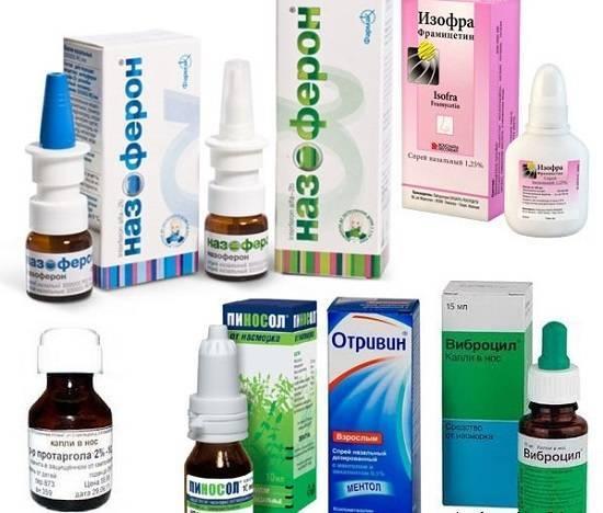 Эффективные средства от заложенности носа и от насморка: аптечные препараты, народные лекарства