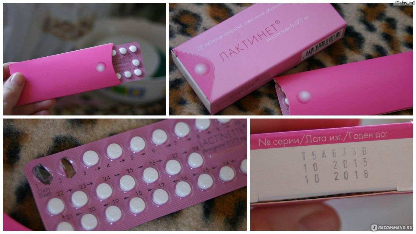 Контрацепция после родов: мифы и правда о предупреждении беременности