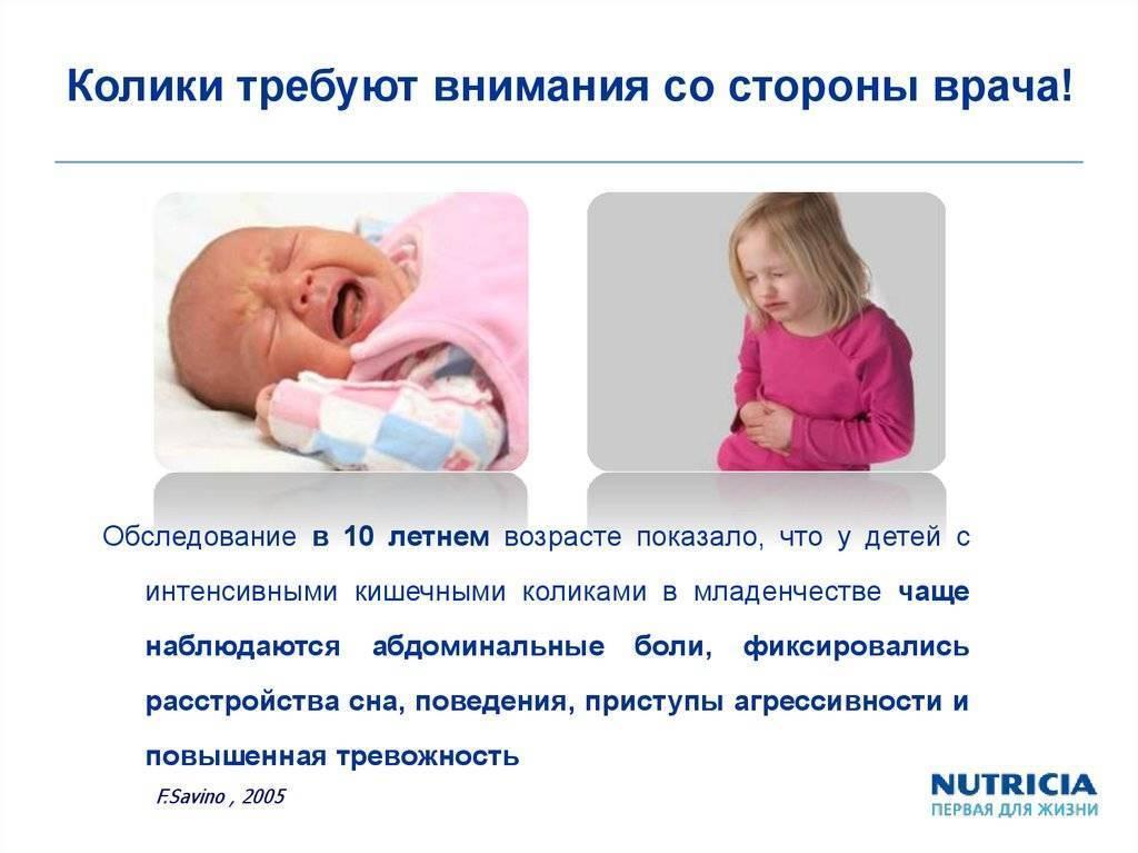 Колики у новорожденного что делать | уроки для мам