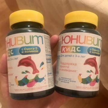 Омега 3 для детей. польза, какой препарат лучше. витамины орифлейм, мульти табс, доппельгерц, супрадин, моллер, пиковит, велнес. инструкция, дозировка, цены, отзывы
