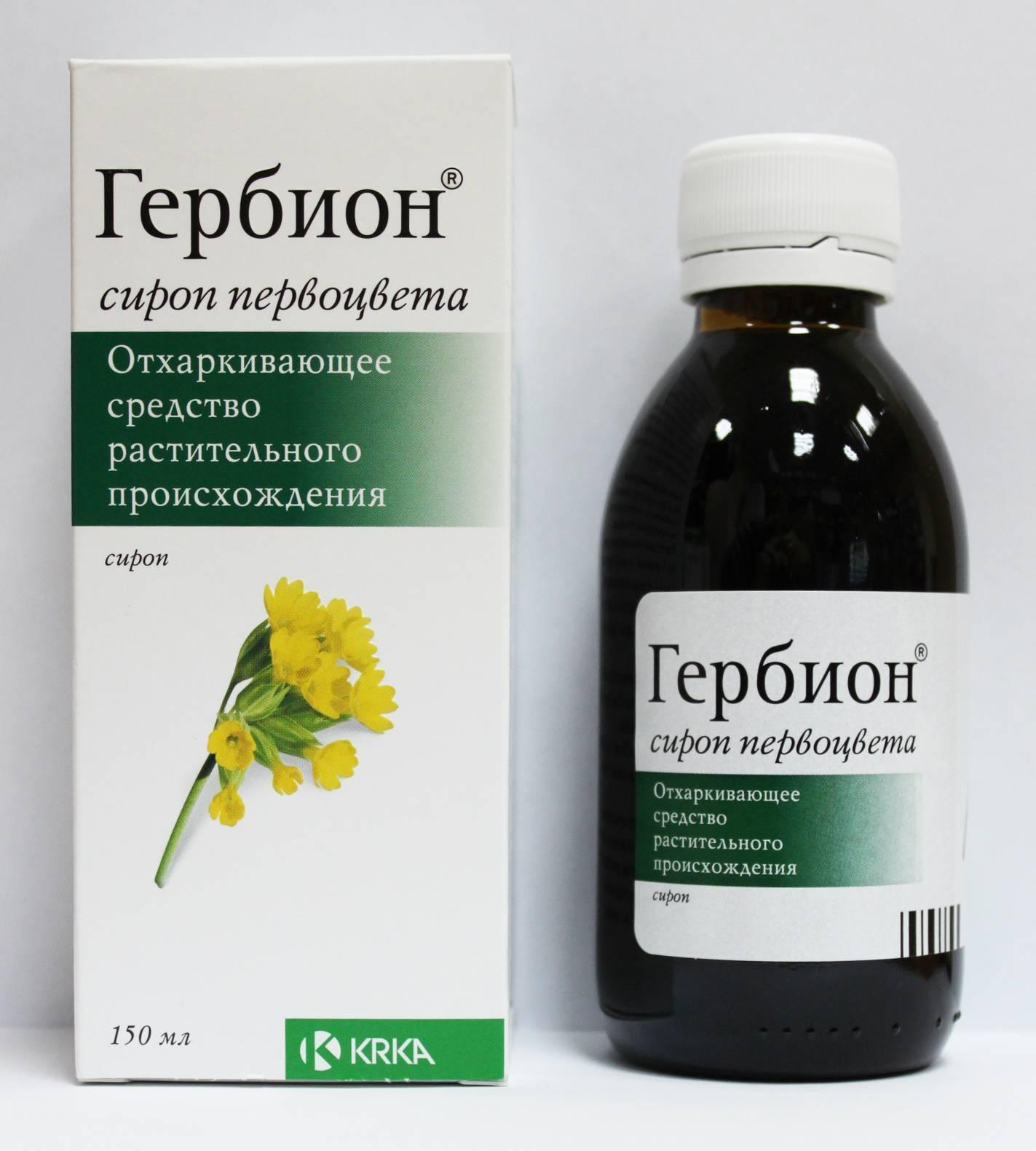 Лекарства при сухом кашле без мокроты