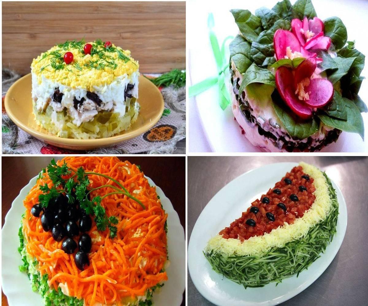 Салаты на день рождения простые, вкусные, новые: рецепты с фото