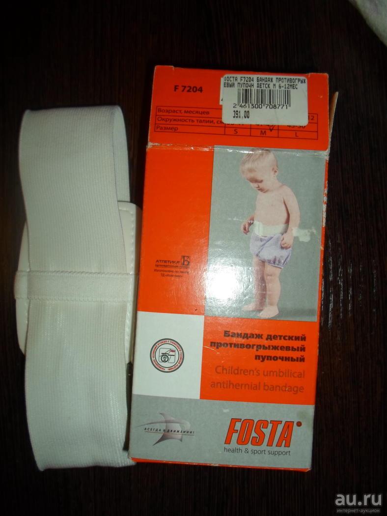 Как выбрать бандаж от пупочной грыжи для новорожденного ребенка? - все о суставах