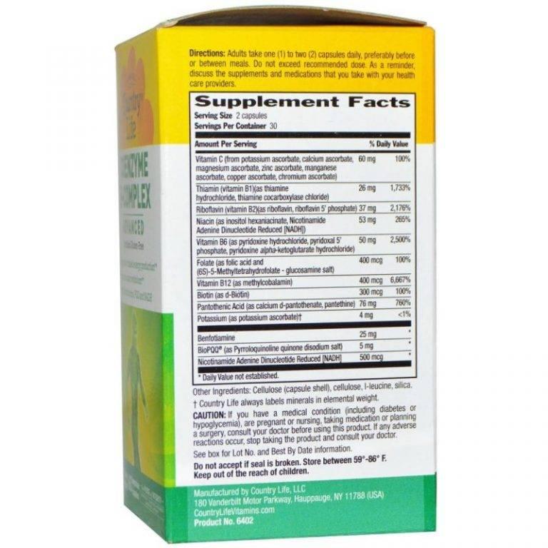 Обзор популярных добавок с витамином с для детей