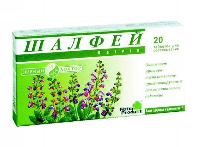 Лечение горла при беременности: препараты, таблетки, лекарства и народные средства / mama66.ru
