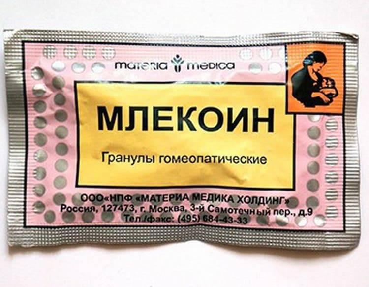Гомеопатия для увеличения лактации – инструкция по применению таблеток млекоин для кормящих мам.