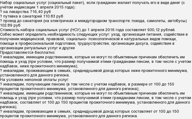 Какими способами можно приобрести детский билет на поезд по россии 2020