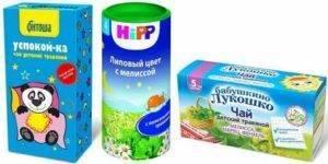 Успокаивающие средства для детей: какие средства помогают, таблетки, капли и другие препараты