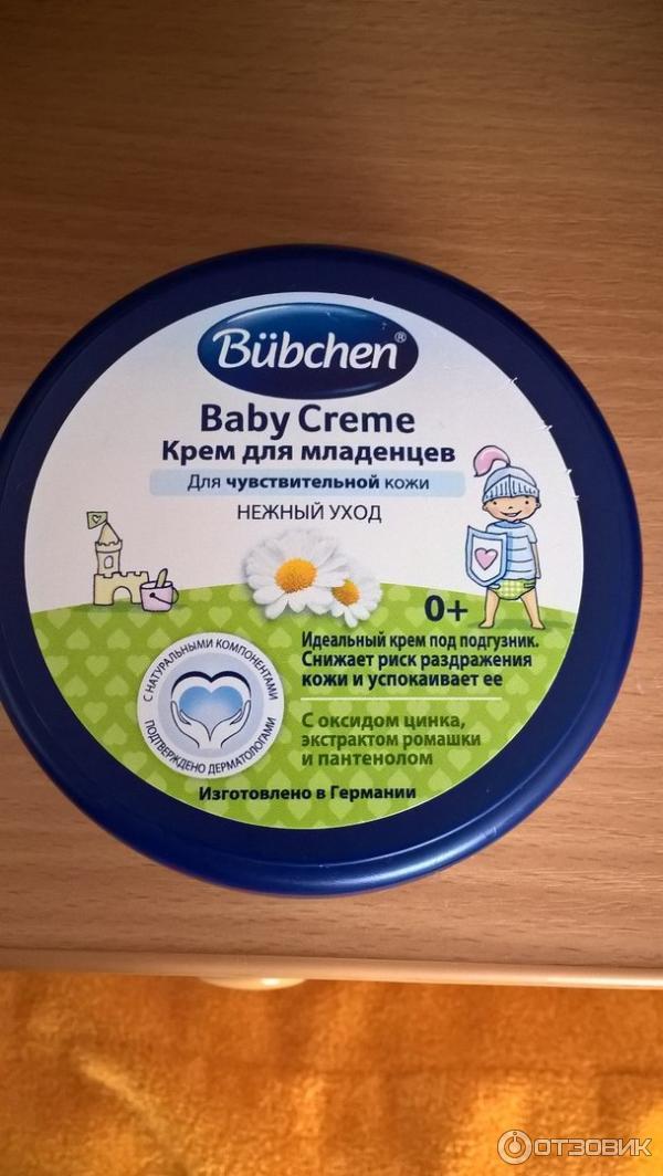 Какой детский крем лучше для новорожденных