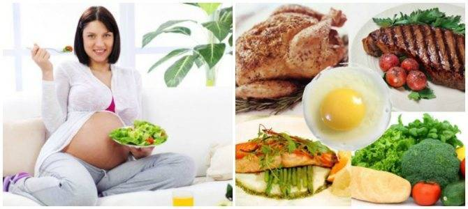 Диета для беременных для снижения веса