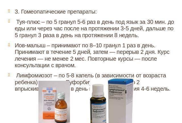 Профилактика аденоидов, правила профилактики аденоидита у детей и взрослых