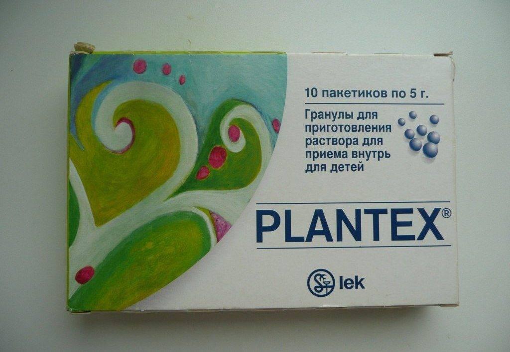 Как давать плантекс для новорожденных: инструкция по применению